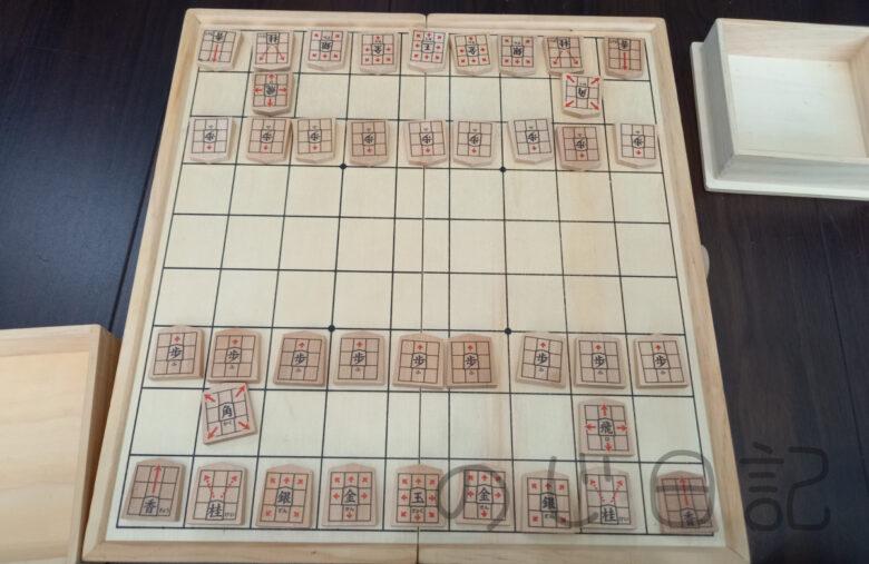 NEWスタディ将棋の写真